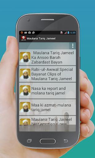 Maulanaタリクジャミール