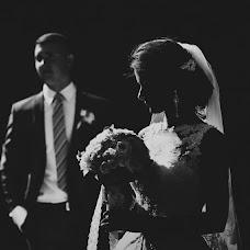 Wedding photographer Mikhail Galaburdin (MbILLIA). Photo of 09.04.2016