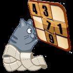 Sudoku AdFree Icon