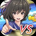 口先番長VS【対戦しりとり格闘/アクションワードパズル】 icon