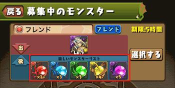 トレード-Ver18.0