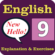 English For 3rd Prep - Explanation & Exercises