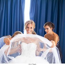 Wedding photographer Nadezhda Vilkova (Arttema). Photo of 08.08.2016