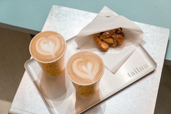西門巷弄文青咖啡 Cafe tailuu 不限時咖啡、好吃肉桂捲、ig打卡推薦