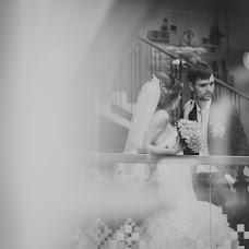 Wedding photographer Aleksandra Gashickaya (Gashitskaya). Photo of 27.11.2017