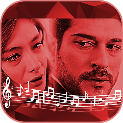 音樂App|رنات تركية حزينة - بدون نت LOGO-3C達人阿輝的APP
