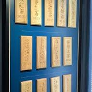可不可熟成紅茶(雲林斗六店)的食記、菜單價位、電話地址