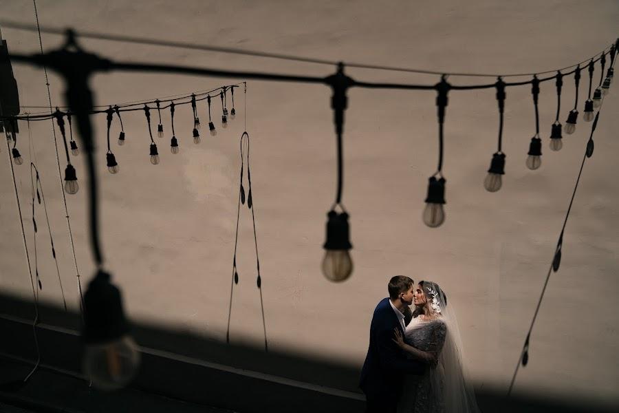 Wedding photographer Anton Blokhin (Totono). Photo of 13.07.2018