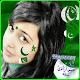 Pak Flag on Face or Flag painter (app)