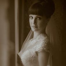 Wedding photographer Aleksandr Ovcharov (alex46). Photo of 03.10.2013