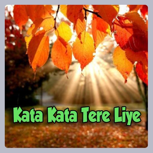 About Kata Kata Bijak Tere Liye Google Play Version