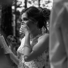Wedding photographer Yuliya Mayorova (mayorovau). Photo of 29.08.2018