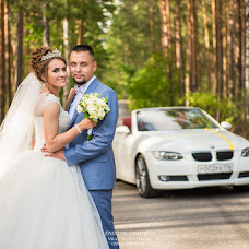Wedding photographer Enzhe Sagdieva (endsag777). Photo of 21.10.2016