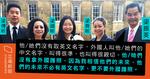 梁振英:三子女不必有外國護照 他們的未來不必有英文名 外國人叫中文名很準