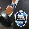 Soccer Manager 2018 (Unreleased)