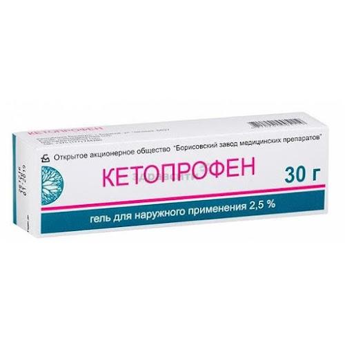 Кетопрофен гель д/нар. прим. 2,5% туба 30г