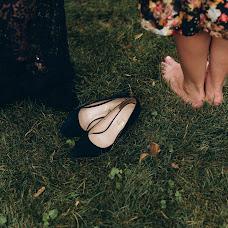 Nhiếp ảnh gia ảnh cưới Elizaveta Gubanova (gubanova19). Ảnh của 09.04.2019