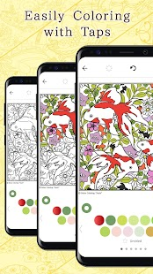 NurieーJapanese Coloring Book for Adults - náhled
