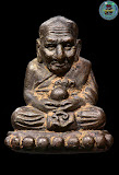 ลป.ทวด รูปหล่อชนะจนก้นระฆัง เนื้อทองชนวนเก่าผสมโลหะยอดนพสูรย์ (หมายเลข 87)  ปี 2552 อธิฐานจิตเสกโดย พ่อท่านเขียว และ อ.แดง วัดไร่ สวยเดิม