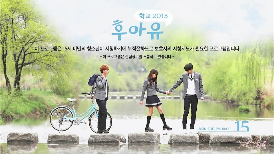 who-are-you-school-2015-poster