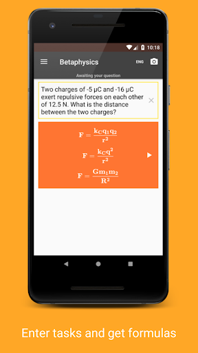 Betaphysics u2014 physics solver and formulas helper android2mod screenshots 1