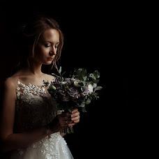 Wedding photographer Denis Dorff (noFX). Photo of 17.11.2018