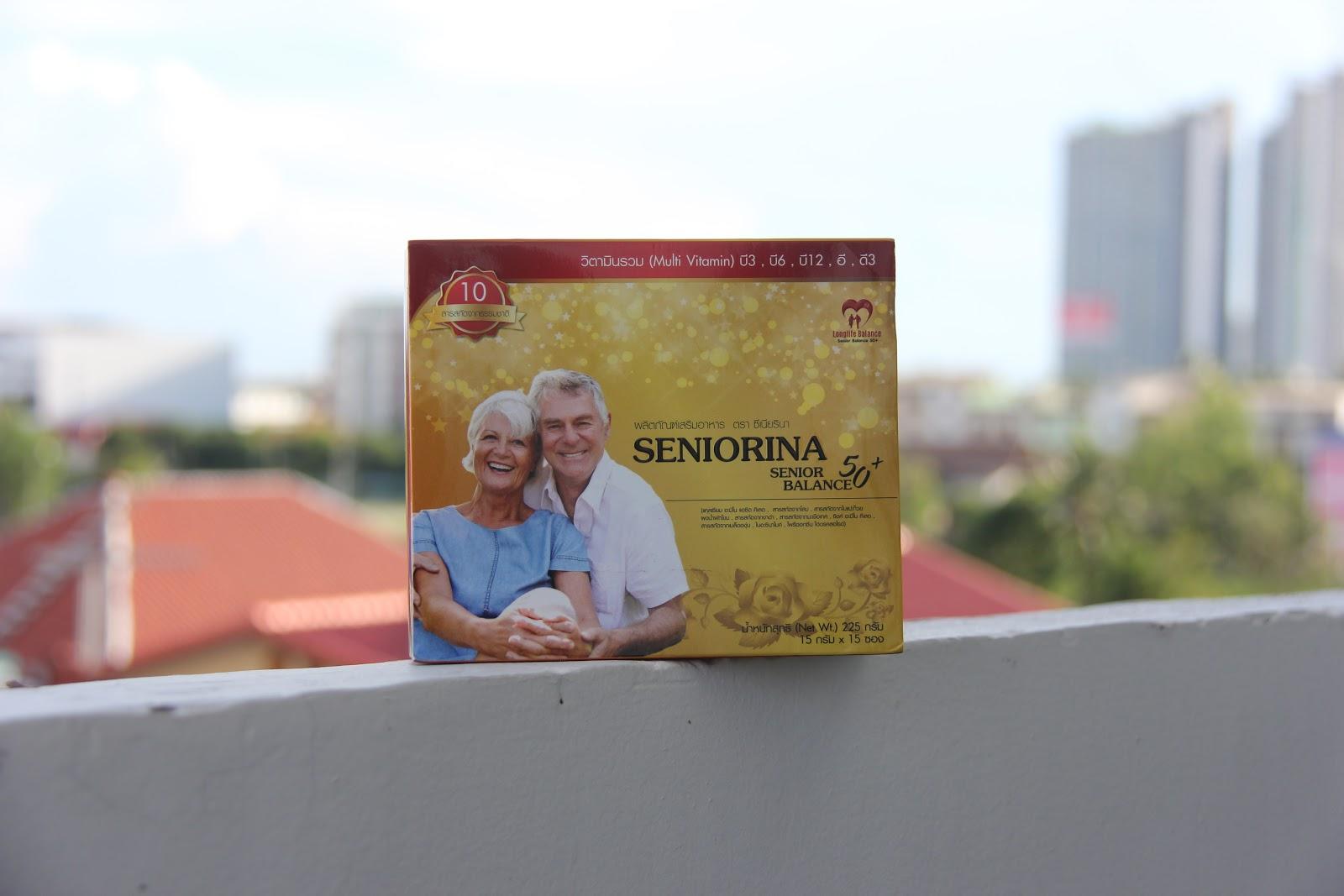 ใครว่าสุขภาพดีไม่มีขาย กล่องนี้คุณยายปลื้มมากกับ อาหารเสริมผู้สูงอายุ seniorina จาก Senior Balance