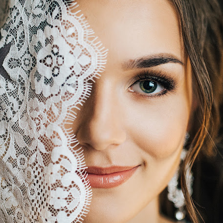 Wedding photographer Alisa Polyakova (AlisaP19). Photo of 12.02.2017