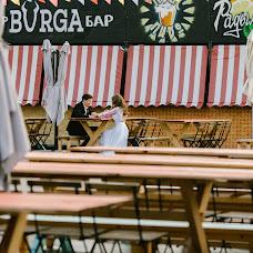 Wedding photographer Nikita Rakov (ZooYorkeR). Photo of 18.01.2017