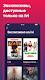 screenshot of ivi - фильмы, сериалы, мультфильмы