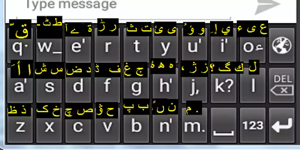 Arabeasy Keyboard IME Arabic- screenshot thumbnail