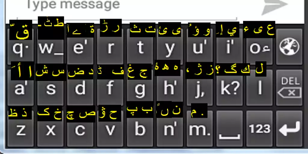 Arabeasy Keyboard IME Arabic- screenshot