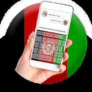 Afghanistan Flag Keyboard - Elegant Themes APK icon