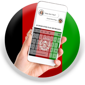 Afghanistan Flag Keyboard - Elegant Themes APK Download for Android