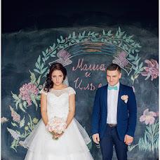 Wedding photographer Nataliya Yushko (Natushko). Photo of 15.10.2016