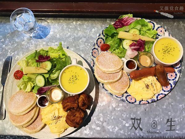 台南赤崁樓旁,兩個大男孩一起打拼的巷弄老宅早午餐咖啡店|| 双生 Shuànsên Cafe