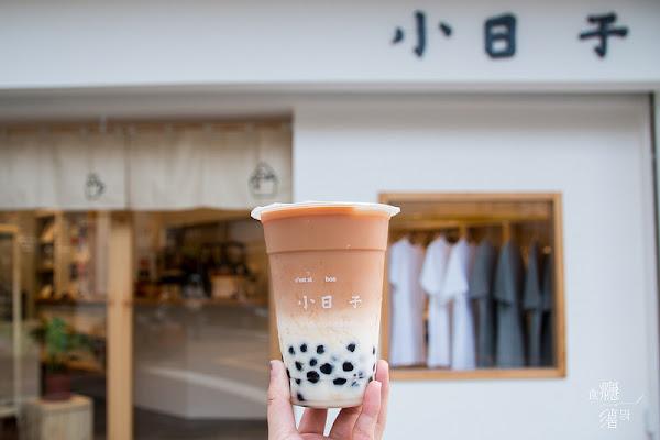 小日子商號 赤峰3號店