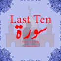 Last Ten Surah of Quran—last10 surahRead/Listen icon