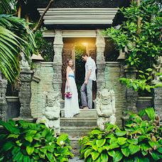 Wedding photographer Sergey Belyshev (Plumefrom). Photo of 13.10.2015