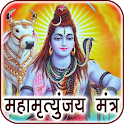 Maha Mrityunjaya Mantra Audio & Lyrics icon