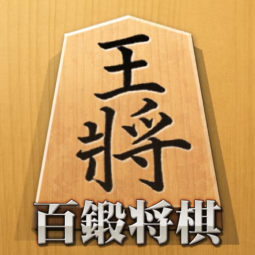 Shogi Free - Japanese Chess (game)