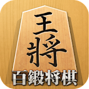 Shogi Free – Japanese Chess MOD APK aka APK MOD 5.1.22 (Massive Rewards)