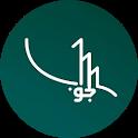 Al Jawab : അൽ ജവാബ് icon