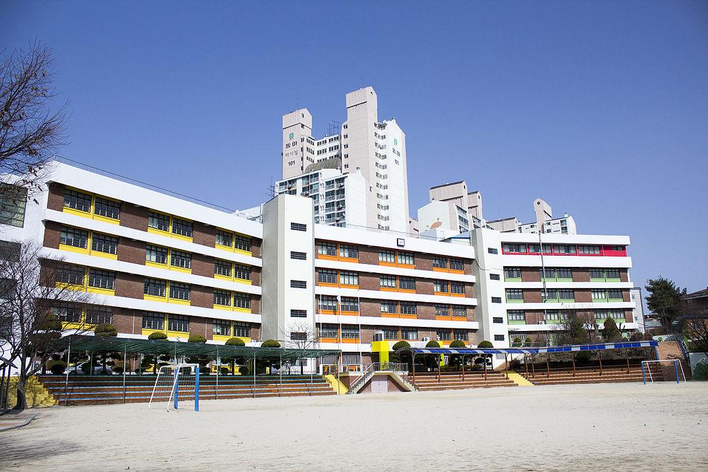 korean adoptee life an introduction to korean public school