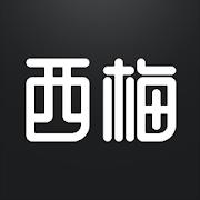 西梅-海外优质财经、科技资讯双语阅读