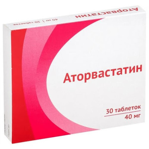 Розувастатин таб.п/о плен. 40мг №30