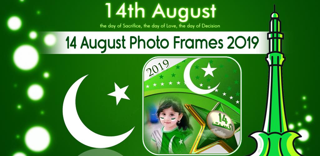 Download 14 August Photo Frames 2019 APK latest version app for