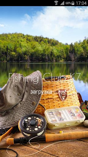 Fishing Club KZ
