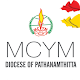 Download MCYM Pathanamthitta For PC Windows and Mac 1.1
