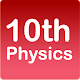 Download 10th class physics book mcqs test For PC Windows and Mac